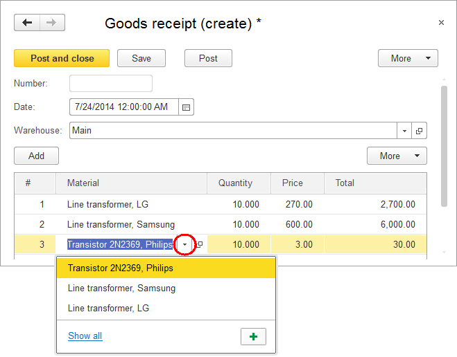 Adding Goods receipt documents – Receipt Document